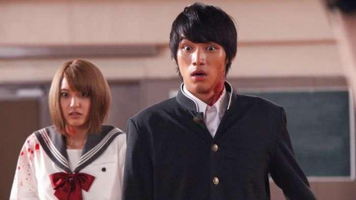 Cuplikan film